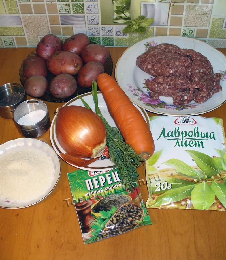 суп с фрикадельками рецепты с фото с вермишелью пошагово