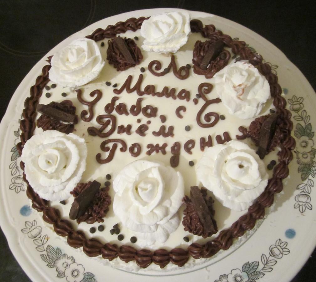 Торт трухлявый пень с вареньем рецепт с фото пошагово в домашних условиях