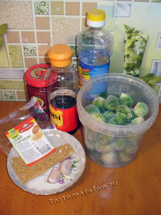 Как приготовить брюссельскую капусту просто и вкусно