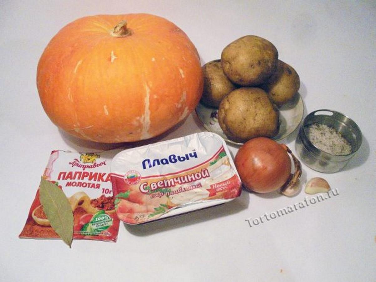 Тыквенный суп пюре tortomarafon.ru