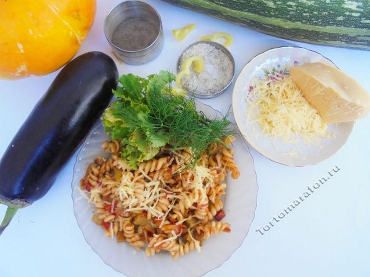 паста с баклажанами и помидорами - tortomarafon.ru